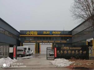 NO.655河北邢台