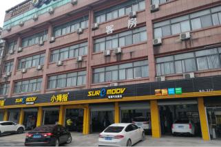 NO.317杭州留和路